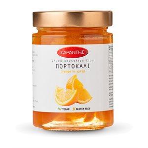 SARADIS Orange Sweets 1lb