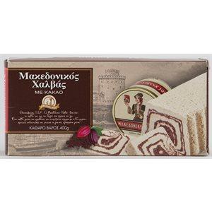 HAITOGLOU Madeconian Chocolate Covered Halva 400g